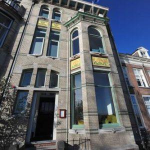 Boetiek Hotel Kampen in Kampen